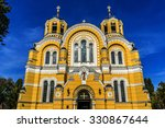 ������, ������: St Vladimir Cathedral or
