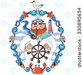 illustration of  captain    Shutterstock .eps vector #330890654