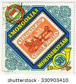 mongolia   circa 1973  a stamp... | Shutterstock . vector #330903410