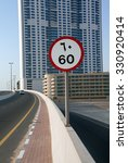 """road sign """"speed limit"""" in... 