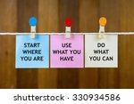word quotes of start where you... | Shutterstock . vector #330934586