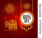 vector illustration of diwali... | Shutterstock .eps vector #330951938