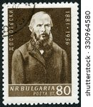 Small photo of BULGARIA - CIRCA 1956: A stamp printed in Bulgaria shows portrait of Fyodor Mikhailovich Dostoyevsky (1821-1881), Russian writer, circa 1956