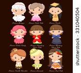 food princess | Shutterstock .eps vector #331040504