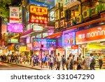 hong kong   oct 18  neon lights ...