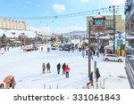 otaru  japan   february 9  2015 ... | Shutterstock . vector #331061843