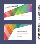 tilted colored business card | Shutterstock .eps vector #331067858