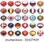 set of world flags. all... | Shutterstock .eps vector #33107929