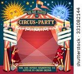 carnival circus tent invite...