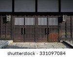Front Door Of  Japanese Vintag...