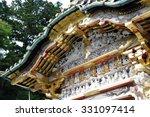 detail of karamon of nikko...