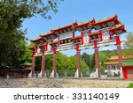 lingxing gate of confucius... | Shutterstock . vector #331140149