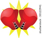 Glossy vector illustration of a pair of red boxing gloves - stock vector