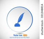 vector illustration of icon... | Shutterstock .eps vector #331348814