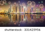 the beauty panorama of... | Shutterstock . vector #331425956