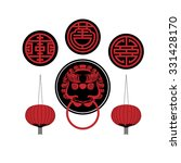 chinese objects in traditional... | Shutterstock .eps vector #331428170