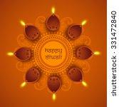 traditional illuminated oil lit ... | Shutterstock .eps vector #331472840