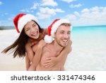 Christmas Happy Couple Portrai...