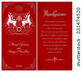 two sides of christmas red...   Shutterstock .eps vector #331474520