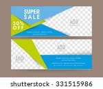 super sale website header or... | Shutterstock .eps vector #331515986
