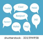 set of speech bubble with hello ... | Shutterstock . vector #331594958