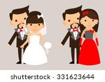 cartoon bride and groom and man ... | Shutterstock .eps vector #331623644