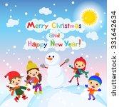 shiny vector christmas... | Shutterstock .eps vector #331642634