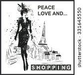 fashion illustration  woman... | Shutterstock .eps vector #331645550