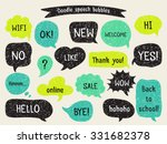 set of hand drawn speech and... | Shutterstock .eps vector #331682378