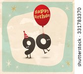 vintage style funny 90th... | Shutterstock .eps vector #331783370