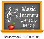 music teachers are really ... | Shutterstock .eps vector #331807184