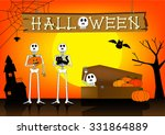 halloween cartoon | Shutterstock .eps vector #331864889
