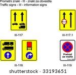 traffic signs on slovene roads... | Shutterstock .eps vector #33193651