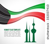 kuwait flag wave and the kuwait ... | Shutterstock .eps vector #332037410