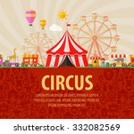 funfair. circus performance | Shutterstock .eps vector #332082569