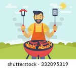 bbq party. flat illustration of ...   Shutterstock .eps vector #332095319