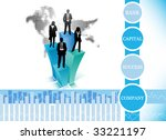 business people | Shutterstock .eps vector #33221197