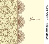 background with lace and... | Shutterstock .eps vector #332221343