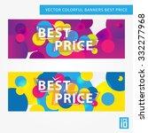 vector promotion banner best... | Shutterstock .eps vector #332277968