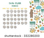 cute hand drawn doodle march... | Shutterstock .eps vector #332280203