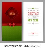 christmas greeting card | Shutterstock .eps vector #332336180