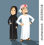 emirati and his wife | Shutterstock .eps vector #332350118