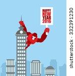 monkey on skyscraper. king kong ... | Shutterstock .eps vector #332391230