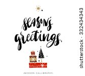 season's greetings. christmas... | Shutterstock .eps vector #332434343