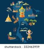 travel thailand  | Shutterstock .eps vector #332463959