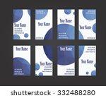 set of eight blue scientific... | Shutterstock .eps vector #332488280