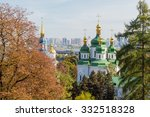 ������, ������: St George Cathedral of