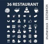restaurant illustrations  icons ... | Shutterstock .eps vector #332568434