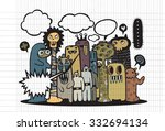 hand drawn monsters and cute... | Shutterstock .eps vector #332694134