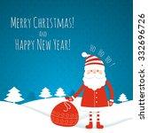 Christmas Background. Santa...